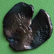 2 maravedís de Felipe II, de Cuenca. IMG_7177