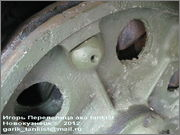 Советский средний танк ОТ-34, завод № 174, осень 1943 г., Военно-технический музей, г.Черноголовка, Московская обл. 34_095