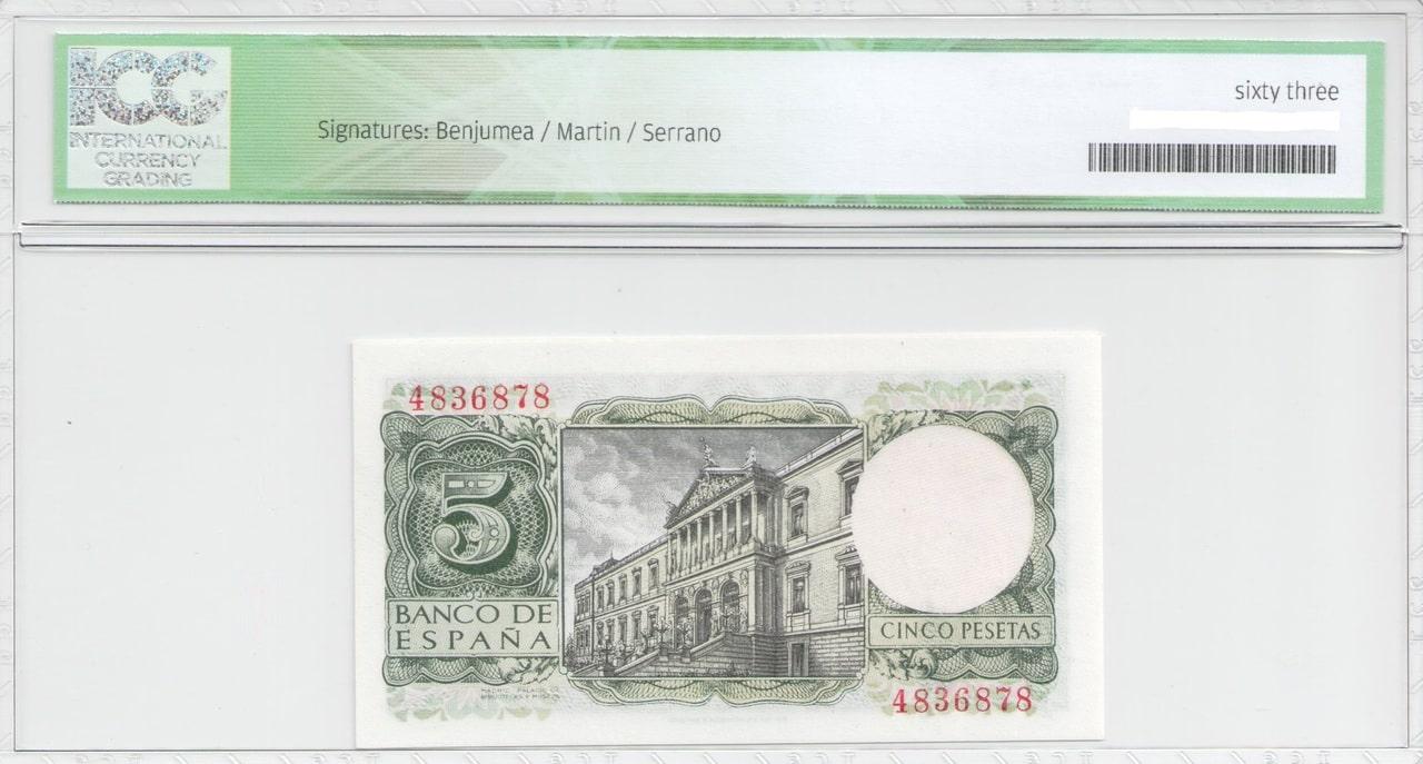 Colección de billetes españoles, sin serie o serie A de Sefcor Alfonso_x_reverso