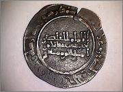 dirhem de Abderrahman III, medina Azahara, 342H. 238_001