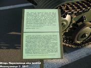 Советский легкий танк Т-60,  Музей битвы за Ленинград, Ленинградская обл. -60_-075