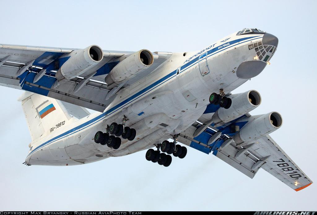 Ил-76 МД   TRUMPETER  М1:144 1649830