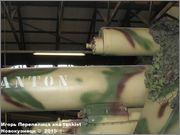 """Немецкая 15,0 см САУ """"Hummel"""" Sd.Kfz. 165,  Deutsches Panzermuseum, Munster, Deutschland Hummel_Munster_093"""