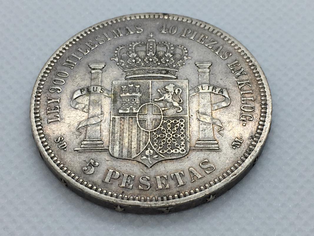 5 pesetas 1871. Amadeo I. Variante base de la columna corta 6_E92_B907-04_A1-4481-8805-7_D844_D0491_FC