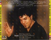 Sekib Mujanovic - Diskografija Omot_2