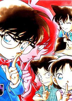 الفصل 975 ملون المحقق كونان Manga Conan | تحميل + مشاهدة Meitantei_conan_jpg