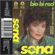 Sena Ordagic - Diskografija  Sena_Ordagic_1991_kp