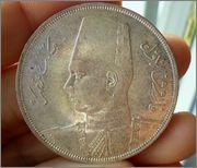 20 PIASTRES 1937 Rey FAROUK ,EGIPTO Image