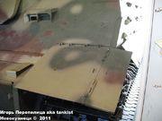 """Немецкая тяжелая 38 см САУ """"Sturmtiger"""",  Танковый музей, Кубинка , Россия Sturm_Tiger_005"""