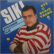 Svetomir Ilic Siki - Diskografija  Svetomir_Ilic_Siki_1988_p