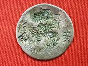 2 Reales de Carlos III 1778 con Resellos Chinos 20180312_195317