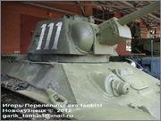 Советский средний танк ОТ-34, завод № 174, осень 1943 г., Военно-технический музей, г.Черноголовка, Московская обл. 34_091