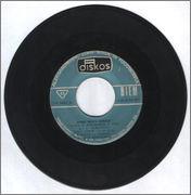 Alija Pekic - Diskografija  Alija_Pekic_1974_za