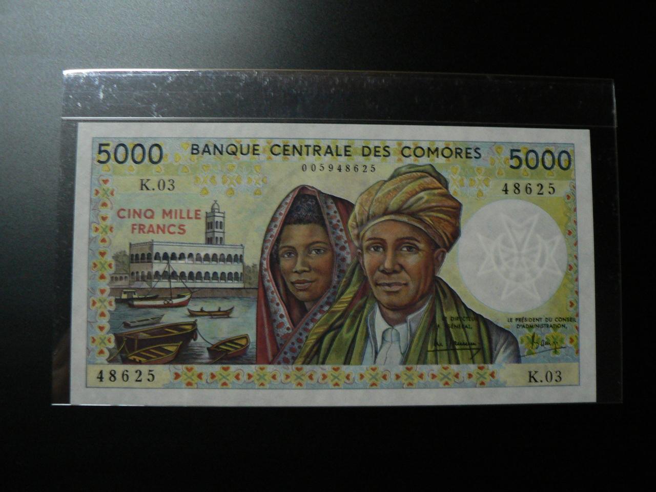 1000 Francs Comores, 1994 ( SC ) P1170265