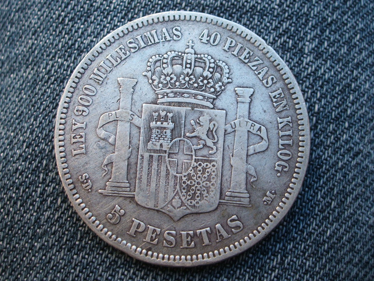 5 pesetas 1871. Amadeo I - A VER SI TENGO SUERTE CON ESTA  011