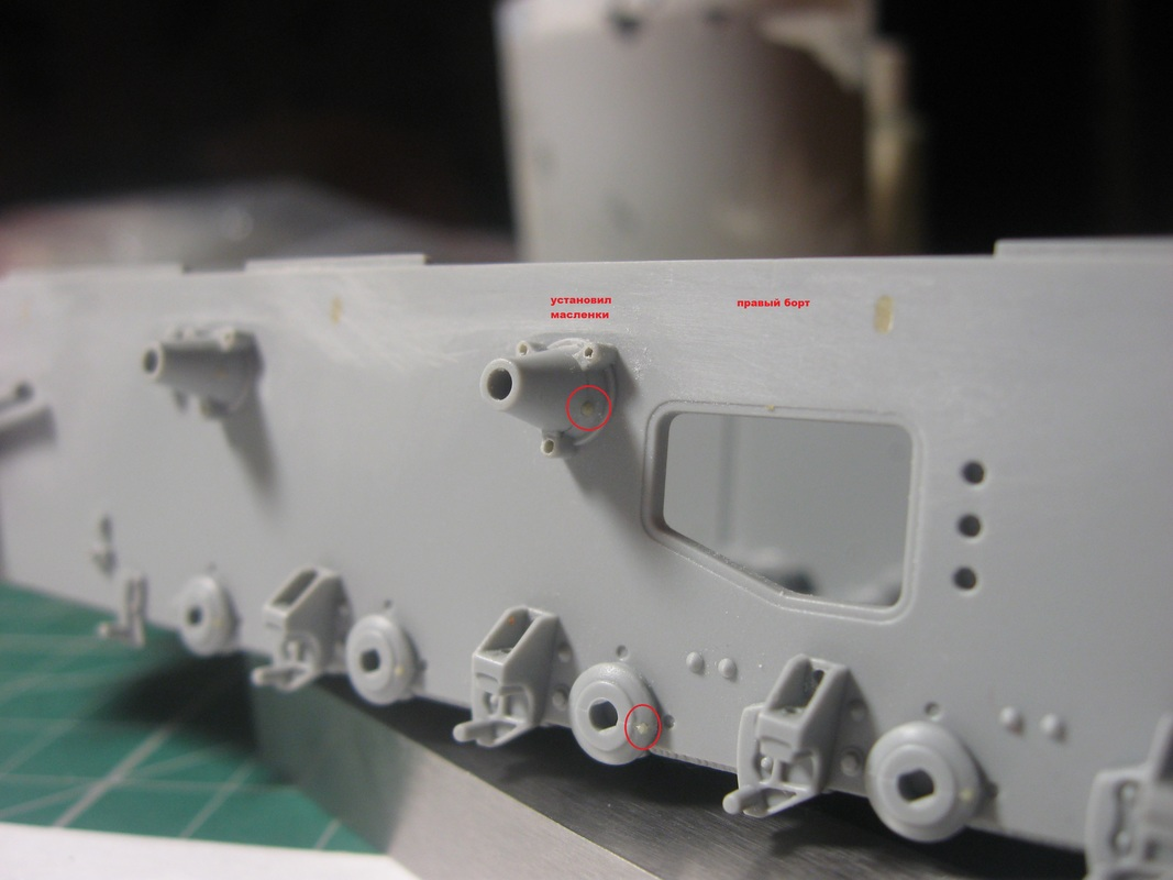 PzKpfw III Ausf J IMG_7194