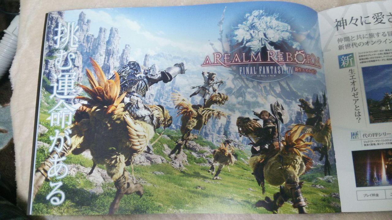 Final Fantasy X/X-2 HD - Plusieurs édition JAP du jeu (VITA/PS3) - Page 2 DSC_0043_2