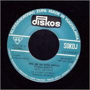 Vera Matovic - Diskografija R_3898028_1348506516_8312