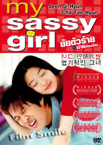 My Sassy Girl (2001)  Jmap