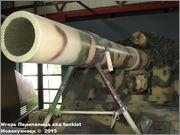 """Немецкая 15,0 см САУ """"Hummel"""" Sd.Kfz. 165,  Deutsches Panzermuseum, Munster, Deutschland Hummel_Munster_095"""