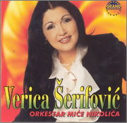 Verica Serifovic - Diskografija 2001_a