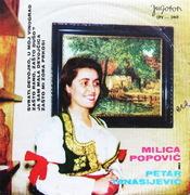 Milica Popovic - Diskografija R-3233958-1321637002.jpeg