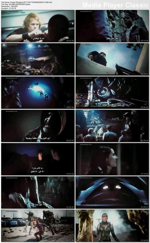 حصرياً النسخة الـ HD-TS لفيلم الأكشن والخيال العلمي المُنتظر Power Rangers 2017 مترجم تحميل مباشر Image