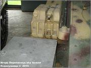 """Немецкая 15,0 см САУ """"Hummel"""" Sd.Kfz. 165,  Deutsches Panzermuseum, Munster, Deutschland Hummel_Munster_113"""