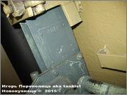 "Немецкий тяжелый танк PzKpfw V Ausf.G ""Panther"", SdKfz 171, Oorlogsmuseum, Overloon, Netherland Panther_Overloon_051"
