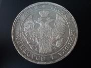 1 Rublo de 1.842 , Rusia DSCN1560
