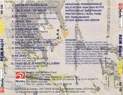 Asim Bajric - Diskografija Asim_bajric_2002_skitnica_zadnja