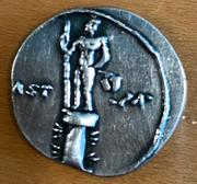 moneda desconocido IMG_7160