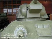 Советский средний танк ОТ-34, завод № 174, осень 1943 г., Военно-технический музей, г.Черноголовка, Московская обл. 34_117