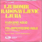 Ljubisa Radosavljevic - Diskografija Omot_zs