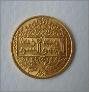 1 Libra de oro 1950 Siria Image