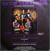 Rasim Samardzic-Diskografija R_3245296_1322148044_jpeg