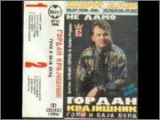 Gordan Krajisnik -Diskografija Hqdefault