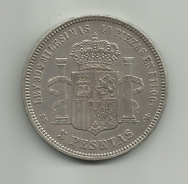 5 pesetas 1871 *71 Amadeo I 5_peseta_Amadeo_I_1871_71_SD_M_reverso