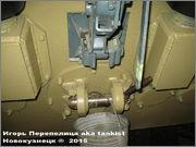 "Немецкий тяжелый танк PzKpfw V Ausf.G ""Panther"", SdKfz 171, Oorlogsmuseum, Overloon, Netherland Panther_Overloon_048"