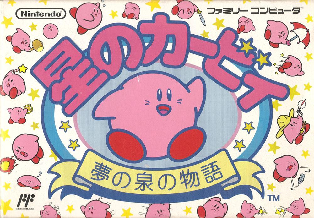 Les perles de la Famicom!  1280