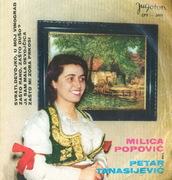 Milica Popovic - Diskografija 1965_a