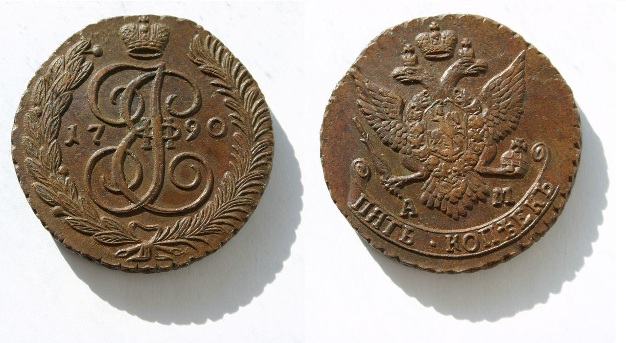 Rusia. 5 Kopeks (AE) 1790 AM de Catalina la Grande 5_Kopecks_1790