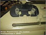 "Немецкий тяжелый танк PzKpfw V Ausf.G ""Panther"", SdKfz 171, Oorlogsmuseum, Overloon, Netherland Panther_Overloon_080"