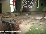 "Немецкий тяжелый танк  Panzerkampfwagen VI  Ausf E ""Tiger"", SdKfz 181,  Deutsches Panzermuseum, Munster Tiger_I_Munster_166"