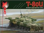 Новинки Xact Scale Models/Merit International/TAKOM Xact_35001
