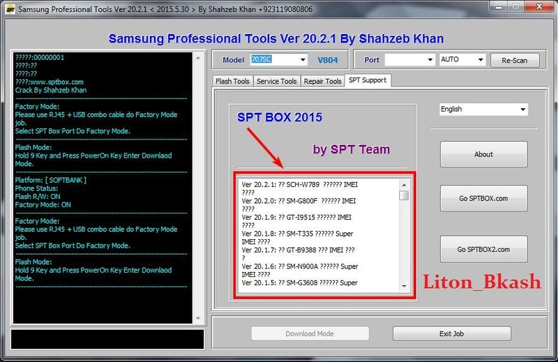 SPT Box V20.2.1 Cracked  - صفحة 72 11148748_1636084693295382_939806214393078570_n