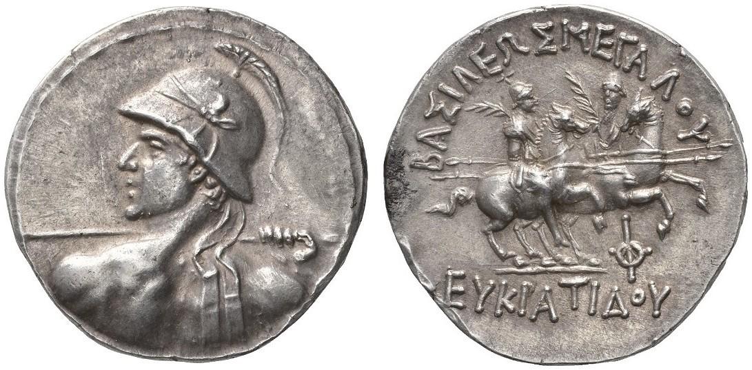 Monedas extraordinarias del periodo Clásico. 1950835l