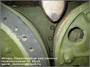 Советский средний танк ОТ-34, завод № 174, осень 1943 г., Военно-технический музей, г.Черноголовка, Московская обл. 34_104