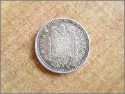 Duda peseta P1300978
