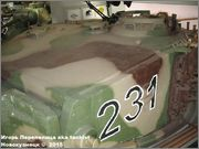 "Немецкий тяжелый танк  Panzerkampfwagen VI  Ausf E ""Tiger"", SdKfz 181,  Deutsches Panzermuseum, Munster Tiger_I_Munster_194"